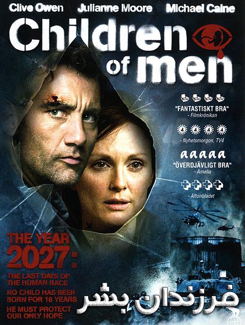 دانلود فیلم فرزندان بشر با دوبله فارسی Children of Men 2006