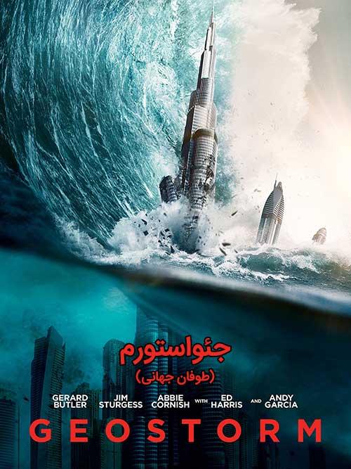 دانلود فیلم طوفان جهانی Geostorm 2017