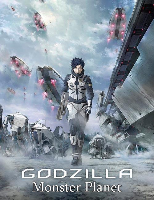 دانلود انیمیشن Godzilla: Monster Planet 2017