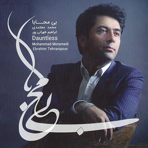 دانلود آلبوم جدید محمد معتمدی به نام بی محابا
