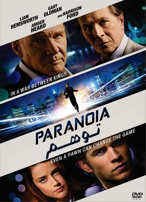 دانلود فیلم توهم (پارانویا) با دوبله فارسی Paranoia 2013 BluRay