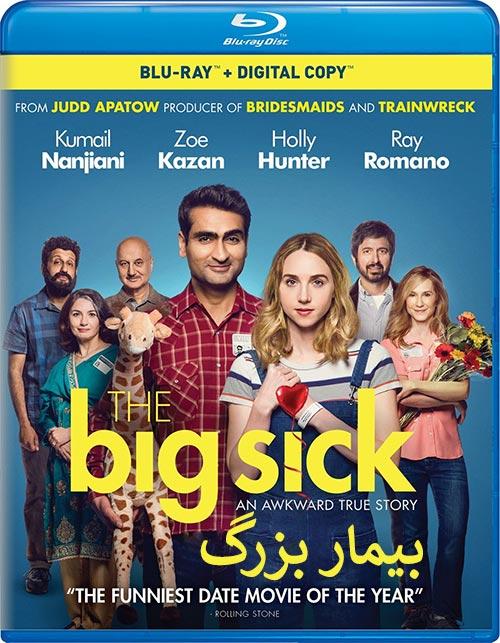 دانلود فیلم بیمار بزرگ با دوبله فارسی The Big Sick 2017