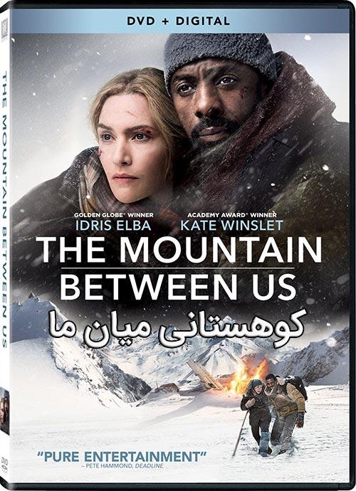 دانلود دوبله فارسی فیلم The Mountain Between Us 2017