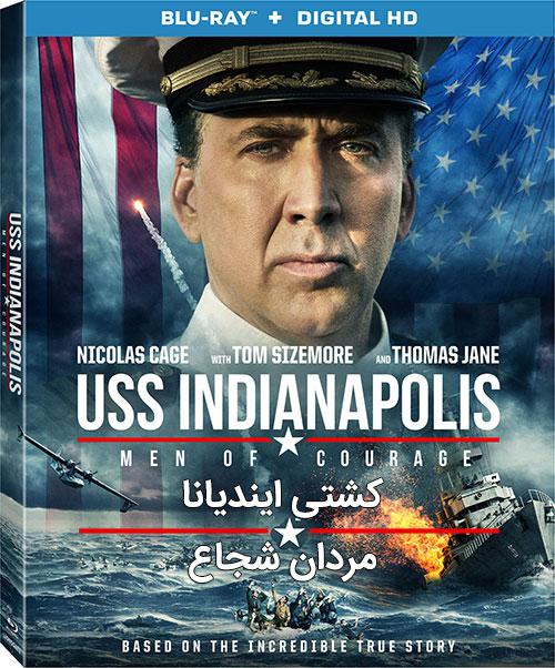 دانلود دوبله فارسی فیلم USS Indianapolis: Men of Courage 2016