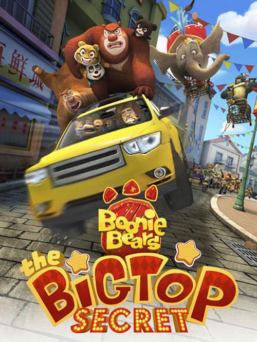 دانلود انیمیشن خرس های بونی Boonie Bears III 2016
