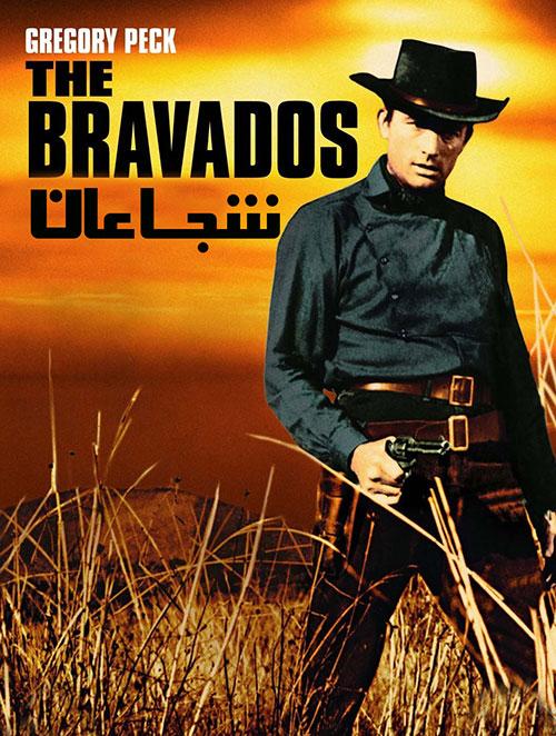 دانلود فیلم شجاعان با دوبله فارسی The Bravados 1958
