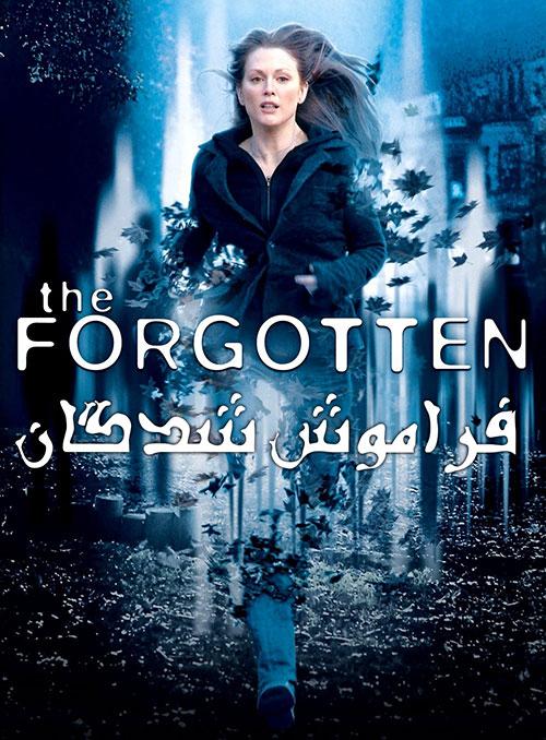 دانلود فیلم فراموش شدگان با دوبله فارسی The Forgotten 2004