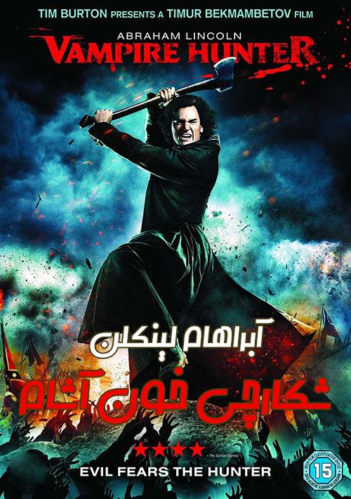دانلود دوبله فارسی فیلم آبراهام لینکلن: شکارچی خون آشام Abraham Lincoln: Vampire Hunter 2012