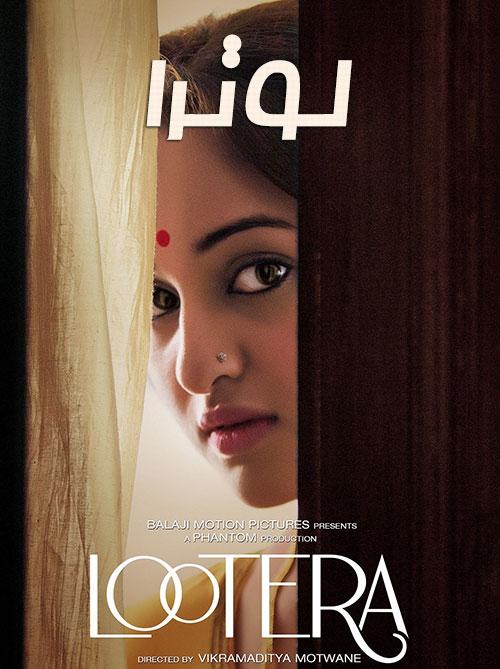دانلود فیلم لوترا با دوبله فارسی Lootera 2013