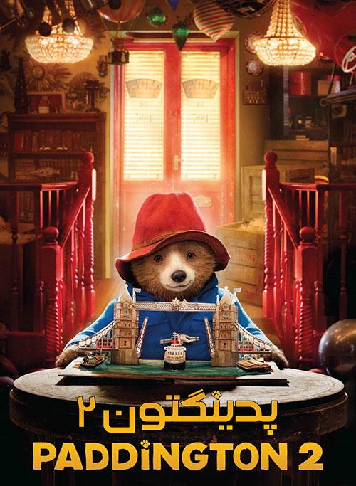دانلود فیلم پدینگتون 2 Paddington 2 2017 BluRay