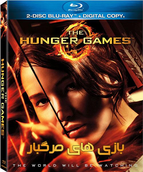 دانلود دوبله فارسی فیلم بازی های مرگبار The Hunger Games 2012