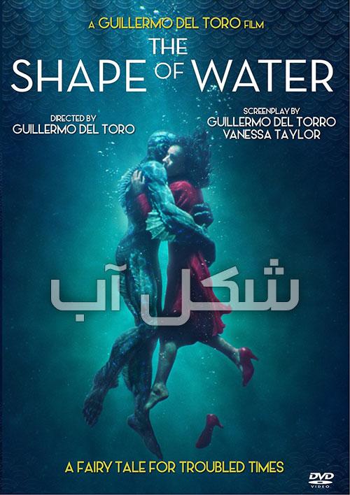 دانلود فیلم شکل آب با دوبله فارسی The Shape of Water 2017