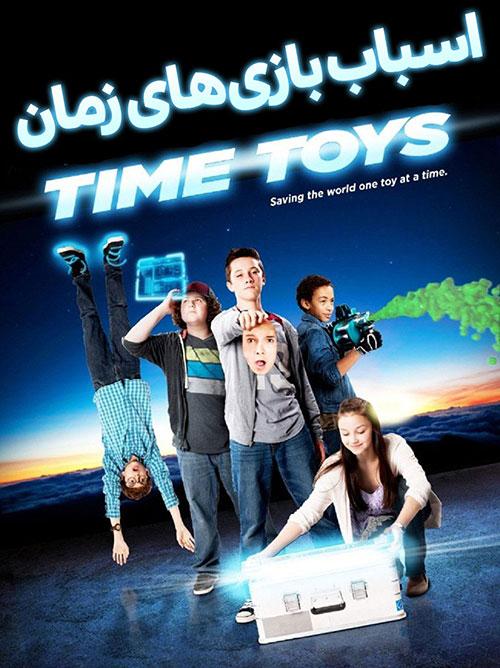دانلود دوبله فارسی فیلم اسباب بازی های زمان Time Toys 2016