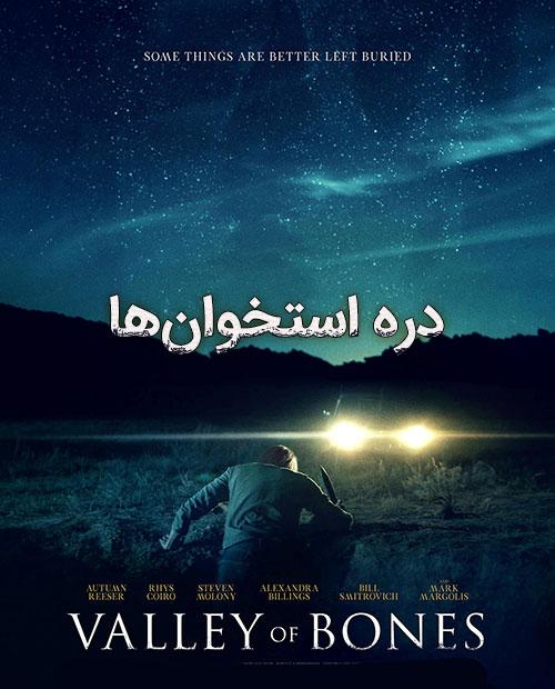دانلود فیلم دره استخوان ها با دوبله فارسی Valley of Bones 2017