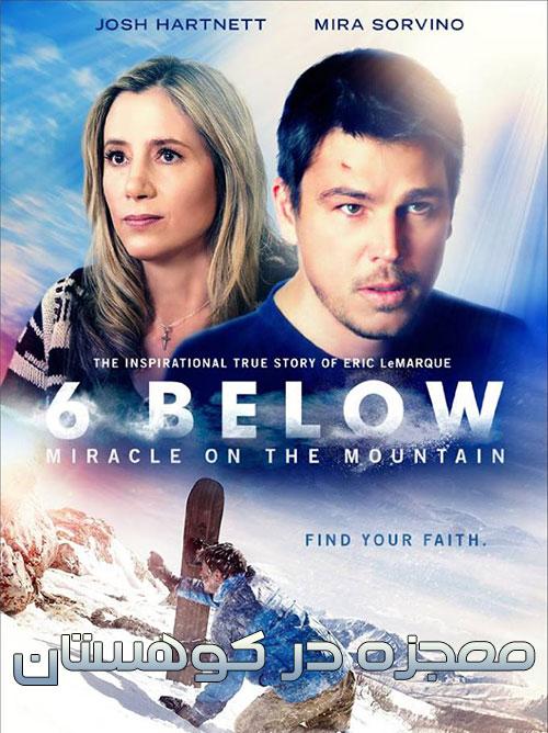 دانلود دوبله فارسی فیلم 6 Below: Miracle on the Mountain 2017