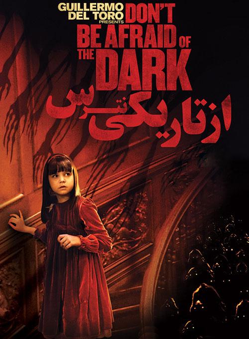 دانلود دوبله فارسی فیلم از تاریکی نترس Don't Be Afraid of the Dark 2010