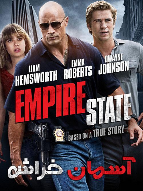 دانلود فیلم آسمان خراش با دوبله فارسی Empire State 2013