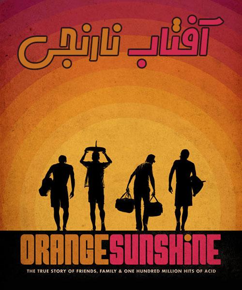 دانلود مستند آفتاب نارنجی با دوبله فارسی Orange Sunshine 2016
