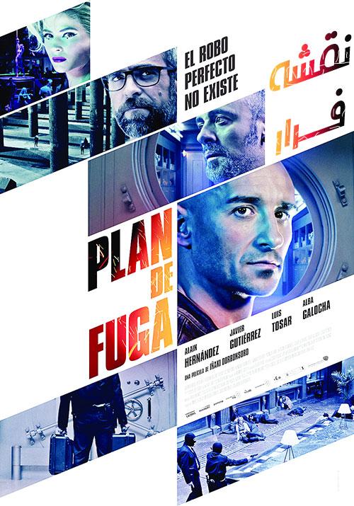 دانلود دوبله فارسی فیلم نقشه فرار Plan de fuga 2016