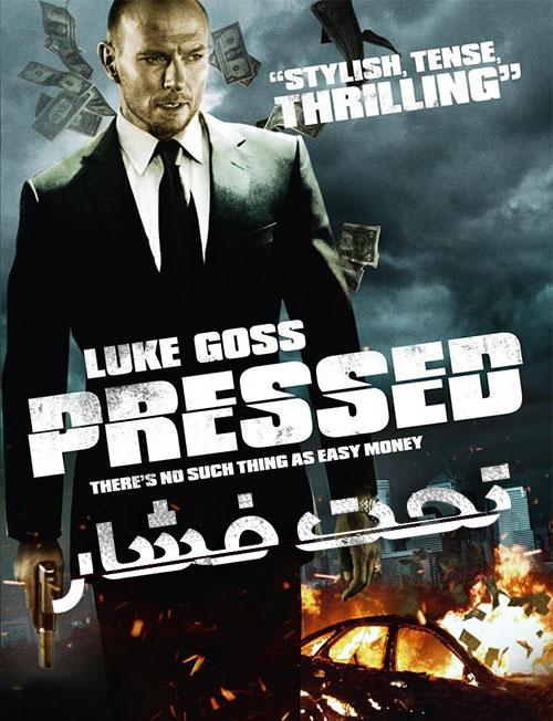 دانلود فیلم تحت فشار با دوبله فارسی Pressed 2011