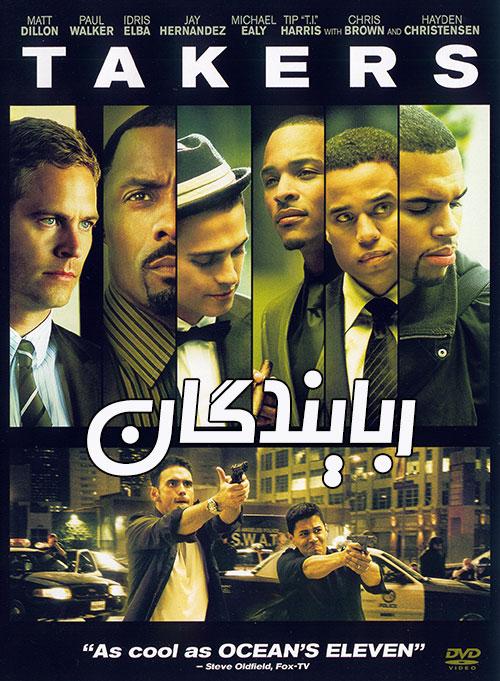 دانلود فیلم سارقان با دوبله فارسی Takers 2010