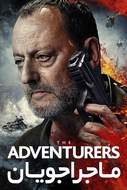 دانلود فیلم ماجراجویان با دوبله فارسی The Adventurers 2017