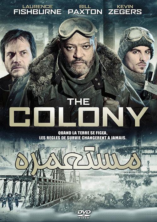 دانلود فیلم مستعمره با دوبله فارسی The Colony 2013
