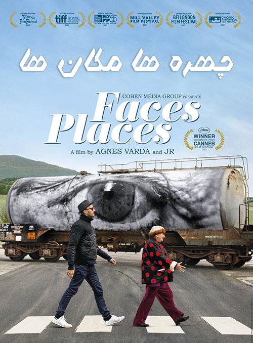 دانلود دوبله فارسی مستند چهره ها مکان ها Faces Places 2017