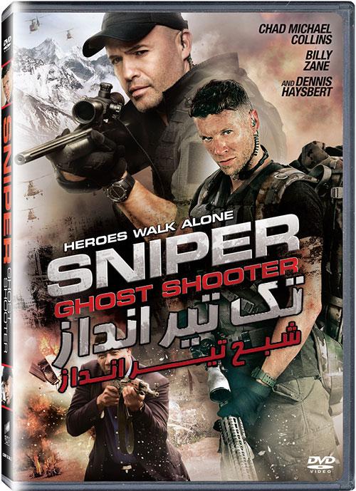 دانلود دوبله فارسی فیلم تک تیرانداز: شبح تیرانداز Sniper: Ghost Shooter 2016