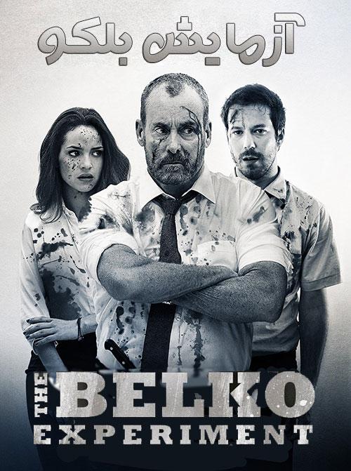 دانلود فیلم آزمایش بلکو با دوبله فارسی The Belko Experiment 2016