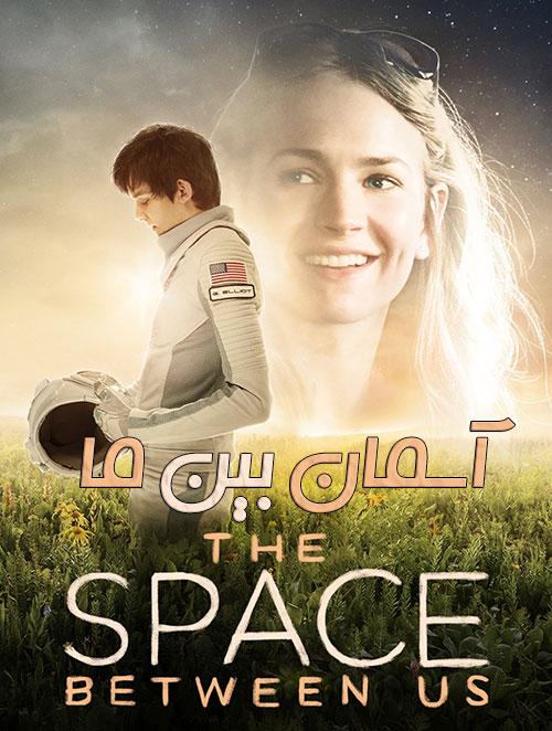 دانلود فیلم آسمان بین ما با دوبله فارسی The Space Between Us 2017