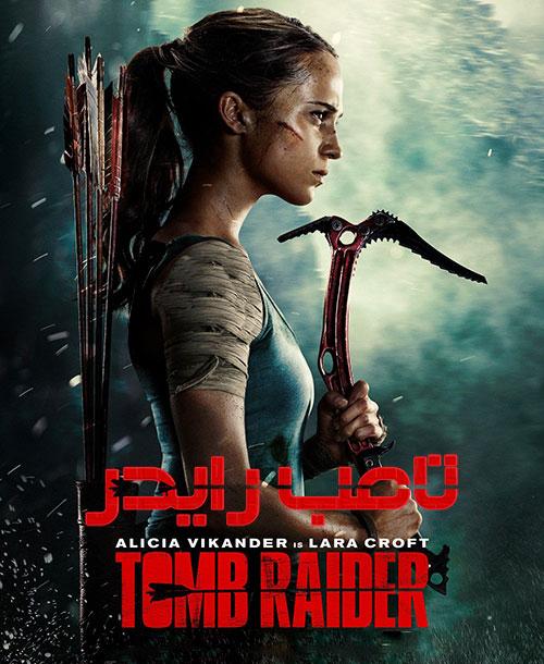 دانلود فیلم تامب رایدر با دوبله فارسی Tomb Raider 2018 BluRay