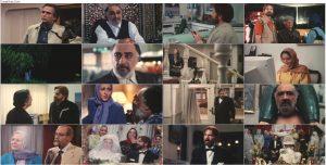 دانلود فیلم ازدواج به سبک ایرانی
