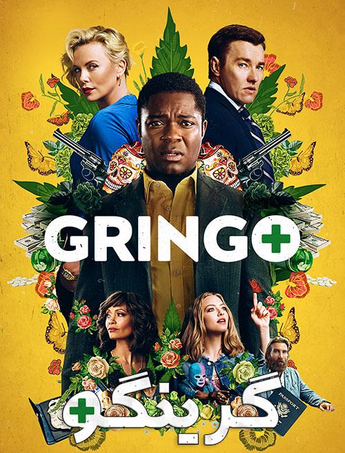 دانلود فیلم گرینگو با دوبله فارسی Gringo 2018