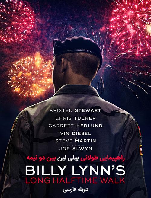 دانلود فیلم راهپیمایی طولانی بیلی لین بین دو نیمه با دوبله فارسی Billy Lynn's Long Halftime Walk 2016