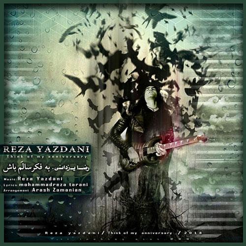 دانلود آهنگ به فکر سالم باش از رضا یزدانی Reza Yazdani