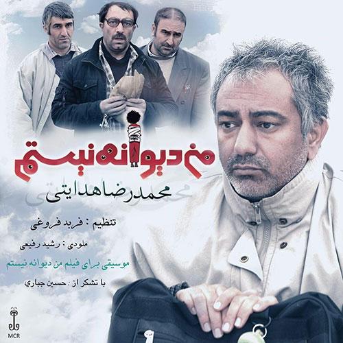 دانلود آهنگ تیتراژ فیلم من دیوانه نیستم از محمدرضا هدایتی Mohammadreza Hedayati