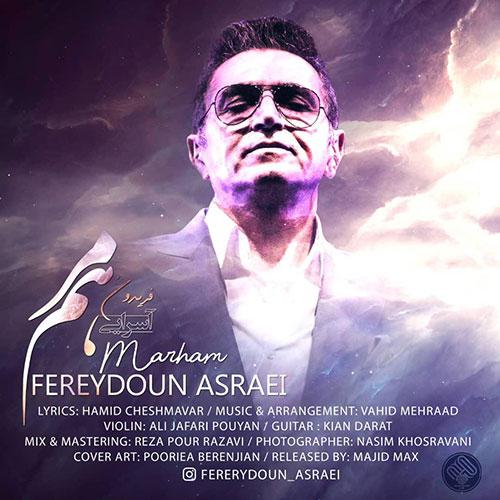دانلود آهنگ مرهم از فریدون آسرایی Fereydoun Asraei