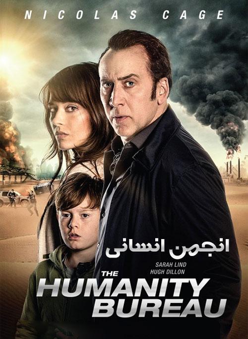 دانلود دوبله فارسی فیلم انجمن انسانی The Humanity Bureau 2017