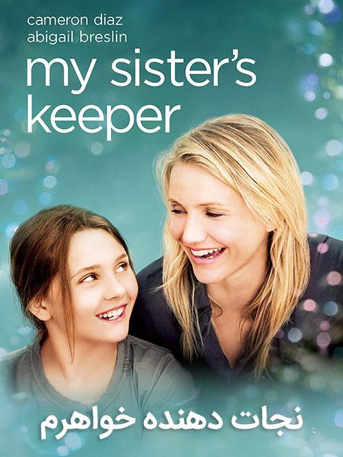 دانلود دوبله فارسی فیلم نجات دهنده خواهرم My Sister's Keeper 2009