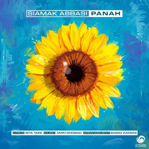 دانلود آهنگ پناه از سیامک عباسی Siamak Abbasi