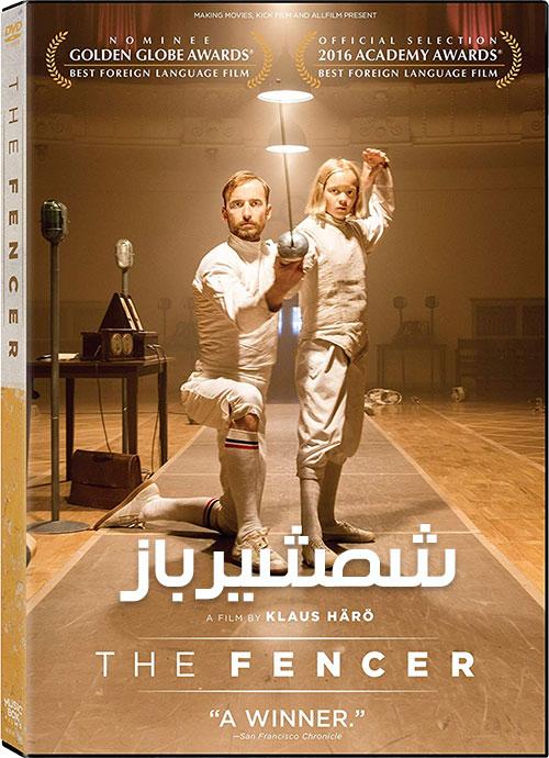 دانلود دوبله فارسی فیلم شمشیرباز The Fencer 2015
