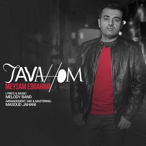 دانلود آهنگ توهم از میثم ابراهیمی Meysam Ebrahimi