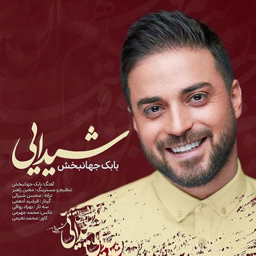 دانلود آهنگ شیدایی از بابک جهانبخش Babak Jahanbakhsh