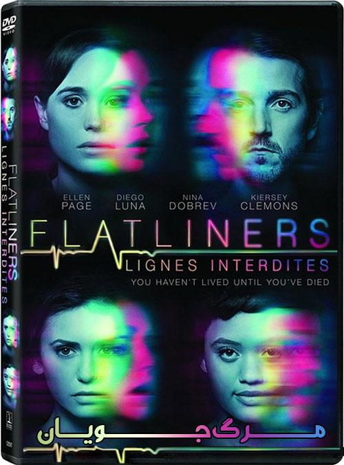 دانلود فیلم مرگ جویان با دوبله فارسی Flatliners 2017 BluRay