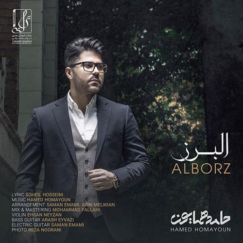 دانلود آهنگ البرز از حامد همایون Hamed Homayoun