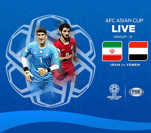 دانلود مسابقه فوتبال ایران و یمن Iran Vs Yemen