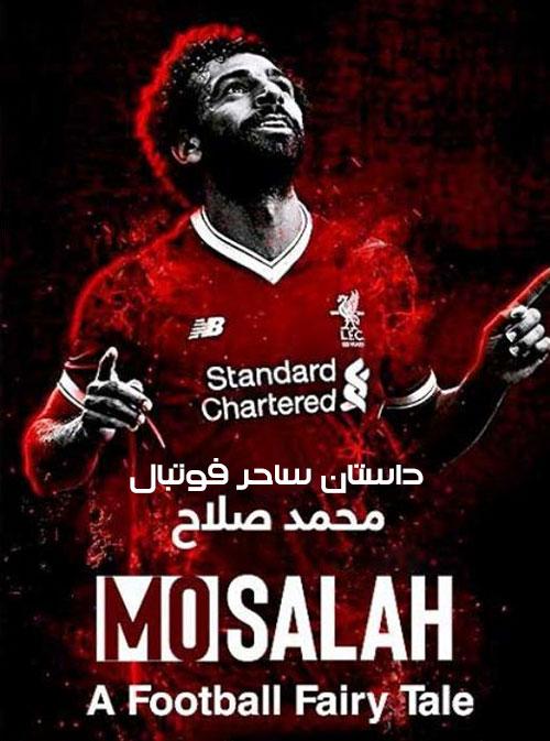 دانلود دوبله فارسی مستند مو صلاح داستان ساحر فوتبال Mo Salah A Football Fairytale 2018