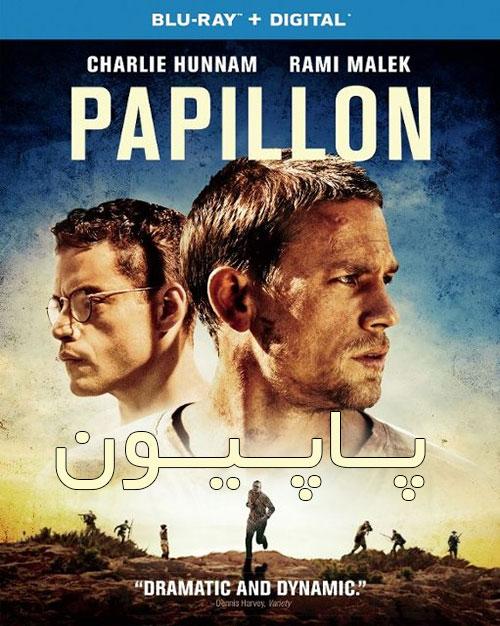 دانلود فیلم پاپیون با دوبله فارسی Papillon 2017