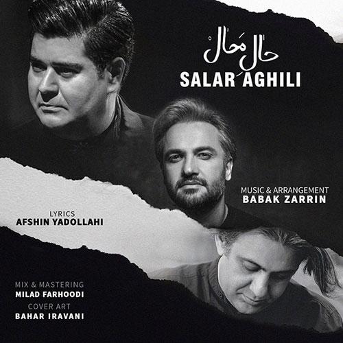 دانلود آهنگ حال محال از سالار عقیلی Salar Aghili